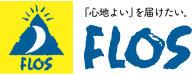 山口県 周南市のインテリアショップ FLOS(フロス)